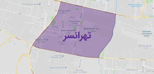 اچ پی تهرانسر نمایندگی برگزیده غرب تهران