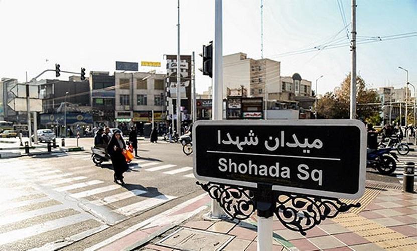 نمایندگی پرینتر و کارتریج اچ پی محله میدان شهدا